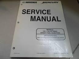 100 mercury optimax 90 hp 2006 manual user manual and guide