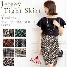 mimi タイトスカート |