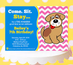 Retirement Function Invitation Card Dog Party Invitations Theruntime Com