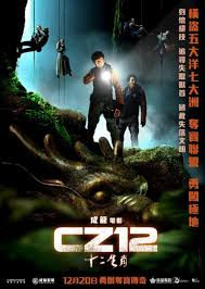 Chinese Zodiac film complet