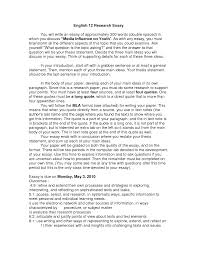 Reflective essay on leadership and management plans Essay on peer pressure is not beneficial zones