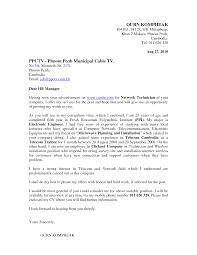Fashion Designer Cover Letter Print Cover Letter Resume Cv Cover Letter