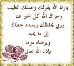 حق الأجير في الإسلام: Images?q=tbn:ANd9GcTRgaNSRbiqQOi3IcHXsGKDjEpgNWUaovHkVwVxsT9xJBftyPxSRw&t=1
