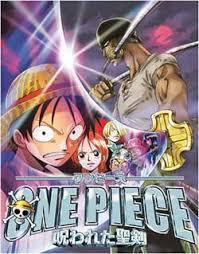 One Piece Película 05: La maldición de la espada sagrada (2004)