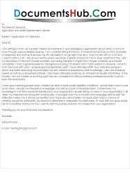 How To Do A Cover Letter For A Resume  cover letter for resume     My Document Blog