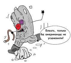 Большинство россиян поддерживают искажение и замалчивание информации в СМИ - Цензор.НЕТ 4023