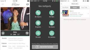 Are You      Kind Of A Big Deal       Dating App For Elites Will Protect