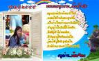 ส.ค.ส.ปี 2555/Happy New Year 2012   krunomchit