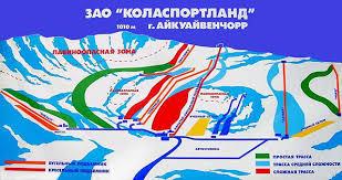 Как добраться до Кировска
