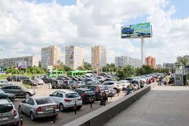 Платный паркинг в Москве. Зло или благо?