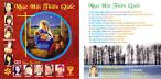 Tiếng hát Việt Dzũng trong CD VietCatholic: Kinh Hòa Bình ::
