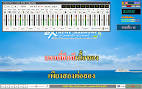 eXtreme Karaoke V3.0.0.79 21 07 2010 10.30 น | eXtreme Karaoke