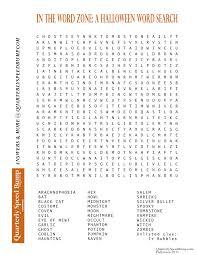 Halloween Printable Activities Free Printable Halloween Word Search Puzzles Halloween Puzzle
