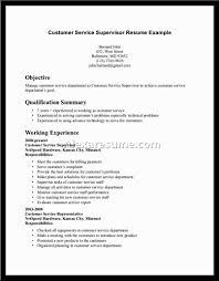 Customer Service Skills Resume Examples   fast food cashier resume happytom co