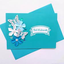 Handmade Farewell Invitation Cards Handmade Eid Card Ideas 12 Handmade4cards Com