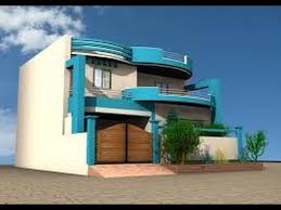 Home Design 3d Para Mac Gratis Home Design Software Free Download Full Version Youtube