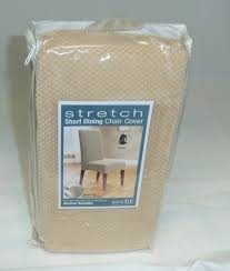 Dining Room Chair Seat Slipcovers Dining Seat Covers Uk Dining Room Chair Coversdining Chair Covers