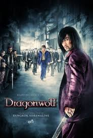 ver dragonwolf