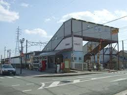 Tenpaizan Station