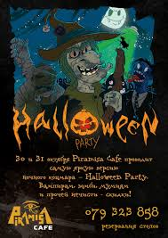 club piramisa halloween poster by saneaureti on deviantart