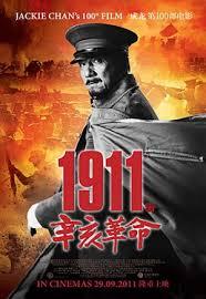 The 1911 Revolution (2011) [Latino]