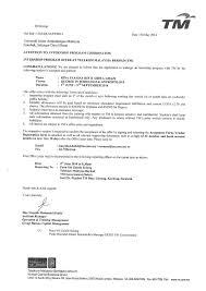 Job Resume Sample Malaysia by Telekom Malaysia Rinaghazi