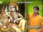 Wallpapers Backgrounds - Krishna Wallpapers Radhe Full Size