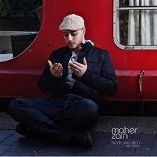 Maher Zain - Album Thank You Allah | Music