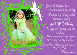 tinkerbell birthday invitations u2013 gangcraft net