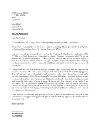 Sample Letter of Application   Cover Letters   Job Search Tools