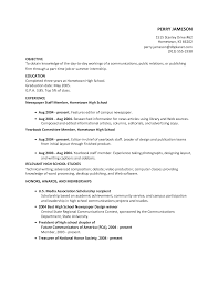 Personal Trainer Sample Resume by Blank Resume Template For High Students Free Resume Modern Blank