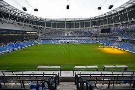 2019 Russian Super Cup