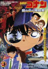 Detective Conan Movie 2: The Fourteenth Target-Meitantei Conan: Jyuuyonbanme no Target
