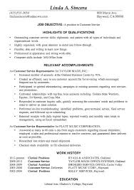 Aaaaeroincus Splendid Resume Sample Customer Service Positions     aaa aero inc us