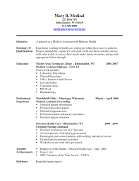 educational attainment example in resume healthcare resume example find this pin and more on healthcare cover letter cute sample resume resume cover letter healthcare health care professional resume