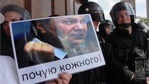 """Завтра состоится первый """"круглый стол"""", где обсудят возможность изменения Конституции ради Тимошенко - Цензор.НЕТ 6053"""