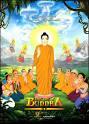 MC225 - Buddha พระพุทธเจ้า