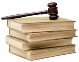 Изменен закон «О персональных данных»