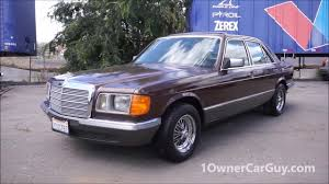 Euro Model Mercedes Benz 380se W126 Preview Video Youtube