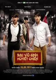 phim Đại Võ Sinh Huyết Chiến