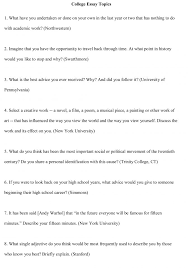 essay topics for catcher in the rye Essay to write   College admissions essay help music How to Write Essay Papers