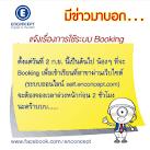 รูปภาพบนไทม์ไลน์ - Enconcept E-Academy | Facebook