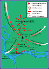 Sanyuanli incident