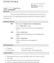 and free resume samples for jobs software engineering resume format