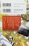 「[葉鳥ビスコ] ウラカタ!! 第01-05巻」の画像検索結果