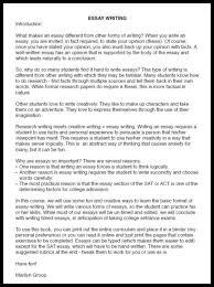 free esays inspiring essays Example Admissions Essay Short Admission Essay Examples Nurse admission     FAMU Online