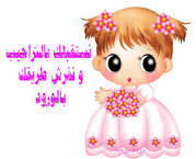 ام عمر وتوتة في برنامج وجوه مضيئه images?q=tbn:ANd9GcT