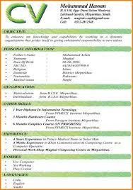 free resumes maker best free resume maker resume format and resume maker best free resume maker resume builder free download best business template free resume builder download and