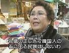 韓国:<b>韓国</b>人の嘘がバレまくり!「米国が東海表示を検討」米国「検討以前