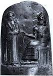 Teaching and Learning: Images of Power: Stele with Law Code of ...